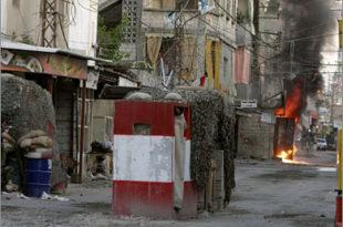 عين-الحلوة-لبنان