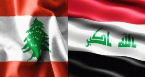 لبنان العراق