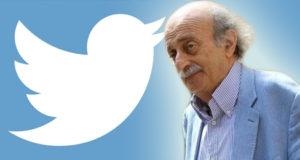 جنبلاط تويتر