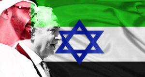 الإمارات اسرائيل