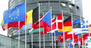 الاتحاد الاوروبي