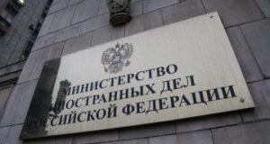 الداخلية الروسية