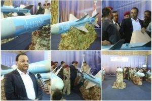 صواريخ البحرية اليمنية