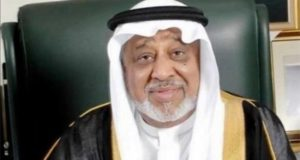 محمد حسين العمودي
