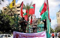 حزب الله فلسطين 1