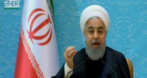 روحاني مؤتمر