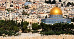 quods-القدس
