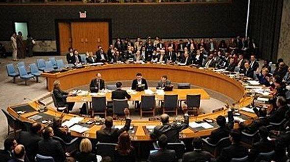 security_council
